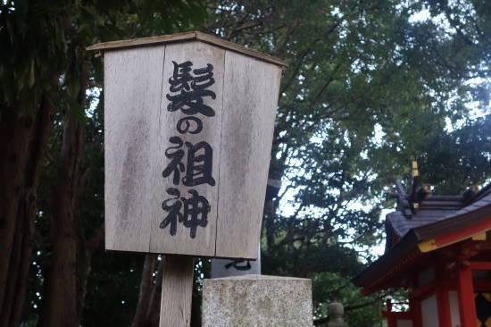 0106初詣 (3).JPG