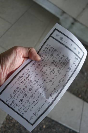 0106初詣 (7).JPG