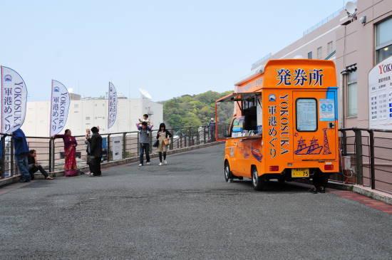 0425横須賀軍港めぐり (1).JPG