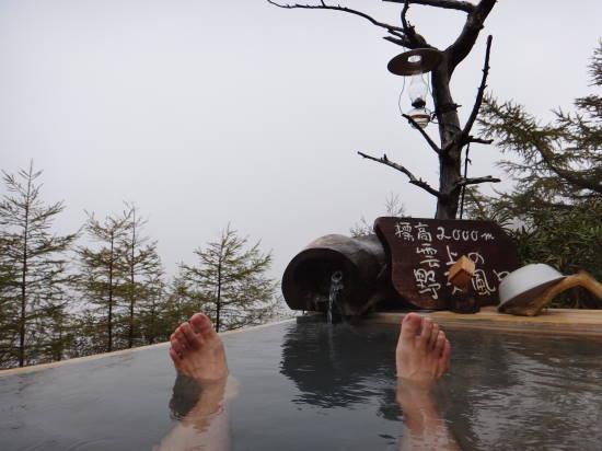 1020高峰温泉 (6).JPG
